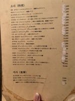 52D66D14-54DE-4F3E-A720-0D38EC85427E.jpeg