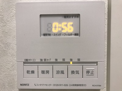 65A2263C-A091-4CCA-8102-C97AF6518C94.jpeg
